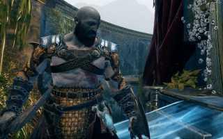 Как прокачать Клинки Хаоса в God of War?