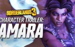 В Borderlands 3 не забыли про героев прошлых частей!