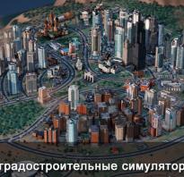 Градостроительные симуляторы на ПК [Топ-10]