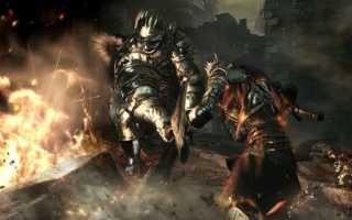 Где найти горящий осколок кости в Dark Souls 3?