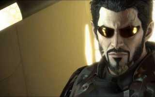 Банк или Элисон? Что выбрать в Deus Ex: Mankind Devived?