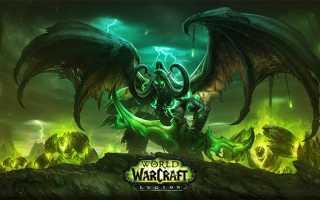 Релиз долгожданного World of Warcraft: Legion.