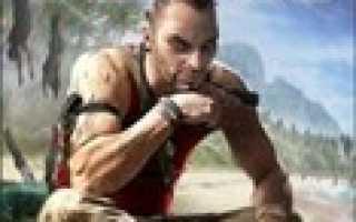 В Far Cry 6 решили вернуть Вааса из Far Cry 3