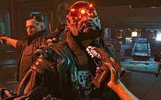 Предполагаемая дата выхода Cyberpunk 2077