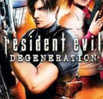 Фильм Resident Evil: Vendetta