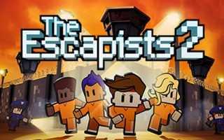 The Escapists 2: как сбежать с карты Area 17