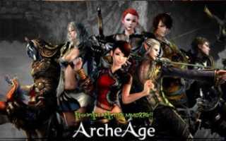 Система ремесел в игре Archeage