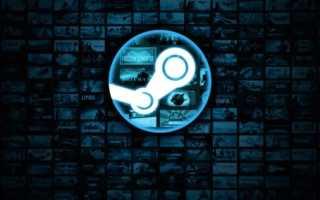 Скоро: большие изменения в Steam