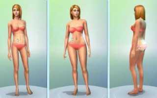 Как изменить внешность в симс 4