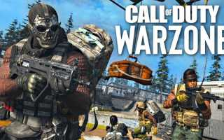 Обзоры Call of Duty: Warzone