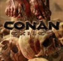 Повышенная жестокость в Conan Exiles