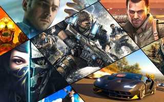 Названа лучшая игра 21 века и это не GTA 5