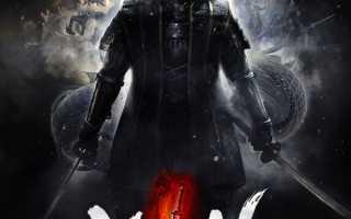 «Японский Ведьмак» Nioh 2 доступен бесплатно