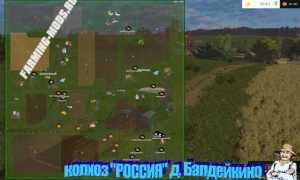 карту Балдейкино для Farming Simulator 2015
