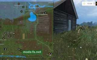 карту средняя полоса России v2 для Farming Simulator 2015