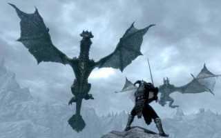 Великан летающий на драконе в Скайриме
