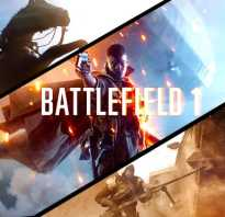 Battlefield 1 взломан и доступен на торрентах
