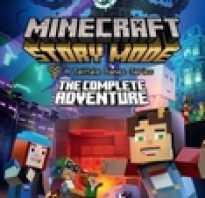 Minecraft: Story Mode – уже совсем скоро!