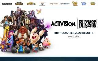В игры Blizzard играет 42 млн игроков