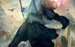 Citadel: Forged With Fire — новый Скайрим?