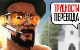 Видео игры Far Cry 5