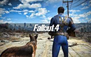 Fallout 4: где найти пароль Джейкоба?