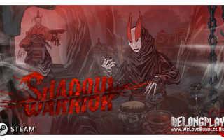 Игру Shadow Warrior Classic Complete предлагают получить совершенно бесплатно