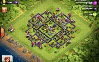 Как расставить базу в Clash of Clans
