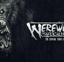 Игра Werewolf: The Apocalypse с кровожадным оборотнем в первом тизере