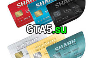 Трансляции Grand Theft Auto V / GTA V / GTA 5