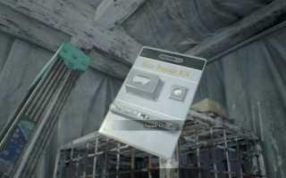 Resident Evil 7: где найти ремкомплект?