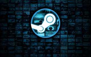 Гайды по Steam — секреты, игры, скидки, DLC, новости
