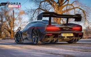 Forza Horizon скоро будет удалена