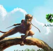 Как добыть древесину в Archeage