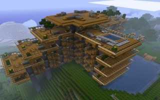 Как заприватить дом в minecraft