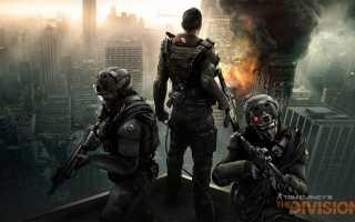 Игра The Division получит поддержку DirectX 12
