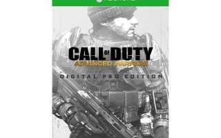 Call of Duty: Advanced Warfare уже можно предзагрузить на Xbox One