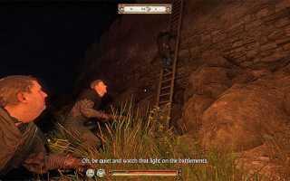 Прохождение квеста «Ночная вылазка» в Kingdom Come: Deliverance