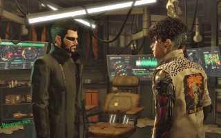 Как попасть в магазин Коллера в Deus Ex: Mankind Devided?