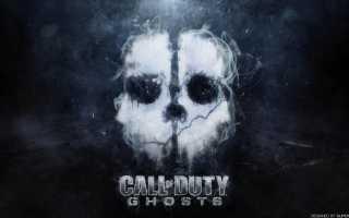 Описание игры Call of Duty: Ghosts (обзор COD)