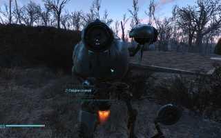 мод классический вид диалога для Fallout 4