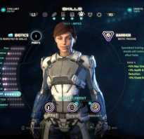 Кастомизация персонажа и максимальный уровень в Mass Effect: Andromeda