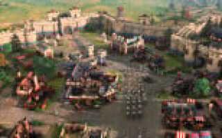 Анонсировано продолжение легендарной серии Age of Empires IV с продвинутой графикой