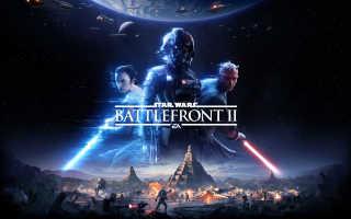 Синглплеер в Star Wars: Battlefront 2 и дата выхода