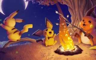 В Pokemon Go игроки смогут сражаться и торговать друг с другом