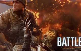 Разработчики Battlefield 4 добавят в мультиплеер женских персонажей