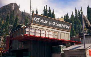 Прохождение задания «Лесопилка Байрон» в Far Cry 5 — Горы Уайттейл
