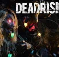 В Dead Rising 4 убрали таймер