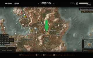 Квест Пропавшие Горняки в Ведьмак 3 —  DLC