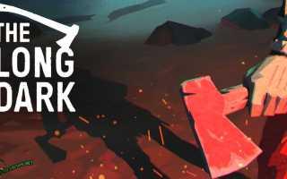 Сюжетная кампания в The Long Dark — WINTERMUTE